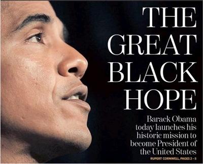 obamablackhope_2.jpg