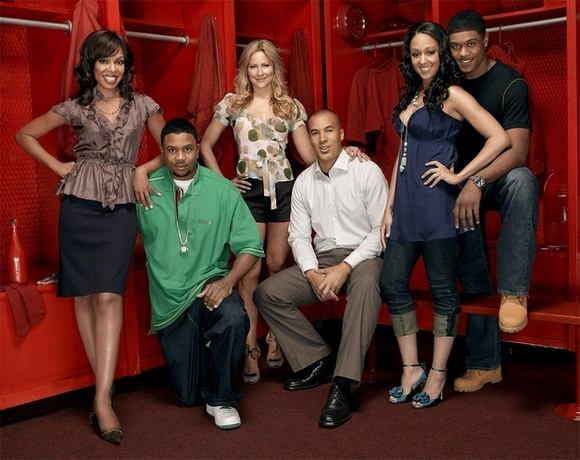 Cast of 'The Game'