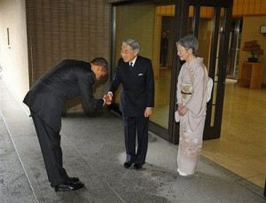 obama bowing to japan's emperor