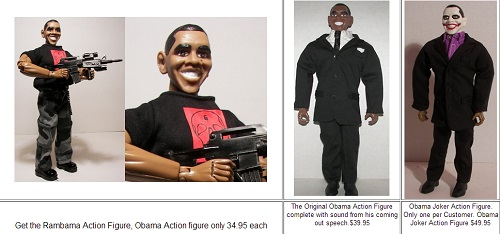 """Vicale Corp. also made """"Rambama"""""""