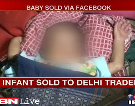 facebook baby sold india