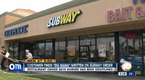subway-flatizza