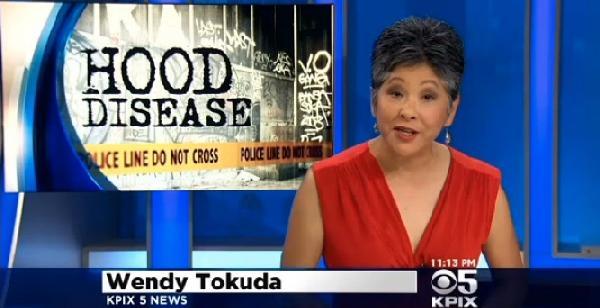 Hood Disease