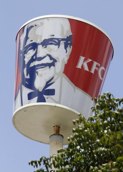 KFC Plays Porn