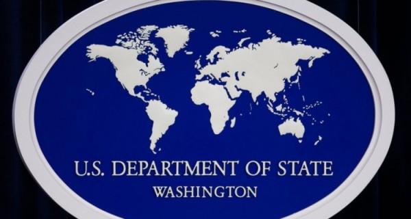 gty_state_dept_logo_lb_150313_16x9_992-750x400